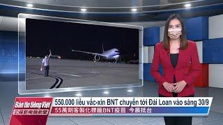 Đài PTS – bản tin tiếng Việt ngày 30 tháng 9 năm 2021