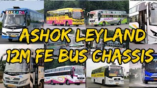 ashok leyland buses mileage - मुफ्त ऑनलाइन