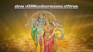 Sri Vishnu Sahasranamam Stotram | Full with Lyrics in English | T S Ranganathan | Official Video