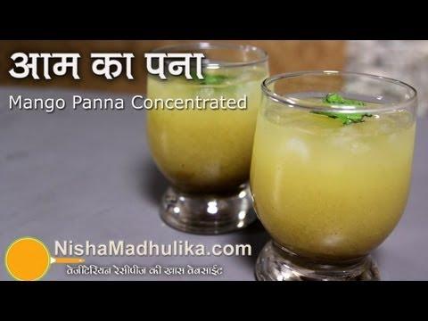 Aam panna concentrate | आम का पन्ना सीरप । Green Mango Panha । Kairi ka Aapshola