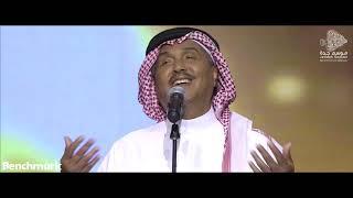 تحميل اغاني مجانا محمد عبده المعازيم | جدة 2019 HQ