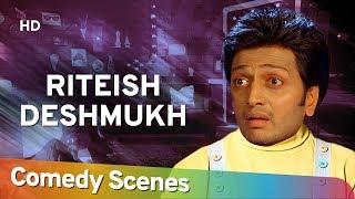 Riteish Deshmukh Comedy Scenes - Blockbuster Comedy Movie Scenes - रितेश देशमुख हिट्स कॉमेडी