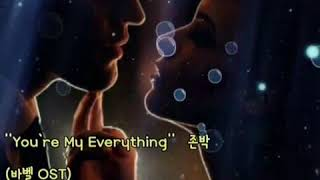 ''You`re My Everything''    존박    (바벨 OST)