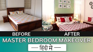 Simple & Small Budget Bedroom Decorating Ideas | Bedroom Makeover | Bedroom Decoration Tips [Hindi]