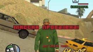 GTA SA Kolobok