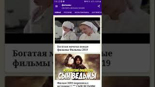 фильмы онлайн смотреть бесплатно - кинотеатр