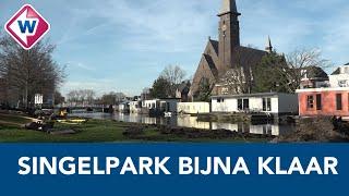 Laatste fase Singelpark: Japanse invloeden langs Leids water