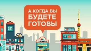 Видео Инфографика №1 от Компании Бизнес ИДЕЯ