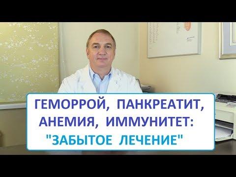 Подорожник лечение простатита