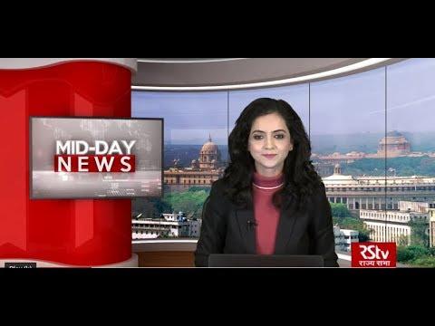 English News Bulletin – December 14, 2019 (1 pm)