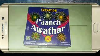 Paanch Awathar Sky Rocket
