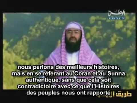 Les Histoires des Prophètes (Ep.1-1/3) : Adam 'aleyhi salam