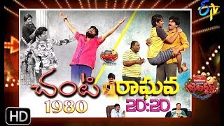Jabardasth | 28th March 2019    | Full Episode | ETV Telugu