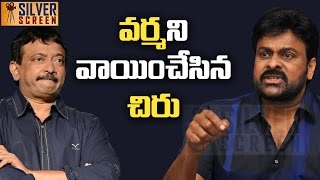 Chiranjeevi Warning To RGV  Latest Telugu Cinema News