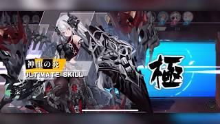 戦姫ストライクのプレイ動画