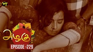 Azhagu - Tamil Serial | அழகு | Episode 229 | Sun TV Serials | 20 Aug  2018 | Revathy | Vision Time