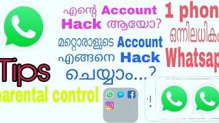 whatsapp hacks and tricks 2018 malayalam - TH-Clip