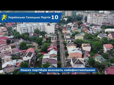 Над Левом: вул. Симиренків, Садівнича