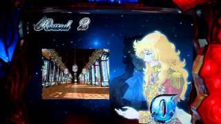 CRベルサイユのばらⅡ・ロマンスRオスカル&アンドレ~愛の光と影