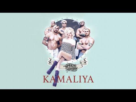 KAMALIYA - Besame Mucho