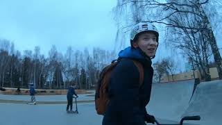 GoPro BMX STREET+ПАРК ДИЧЬ #1