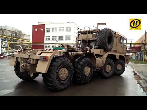 Контуры. Тест-драйв танковоза МЗКТ