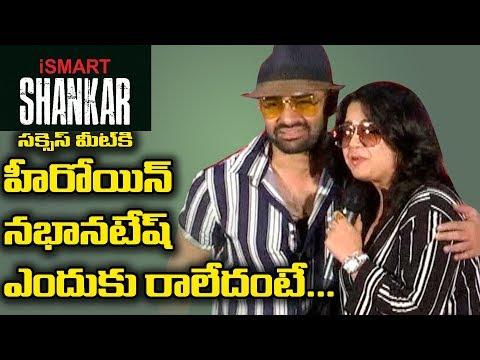ISmart Shankar Success Meet Ram, Puri jagannadh, Nidhhi Agerwal.