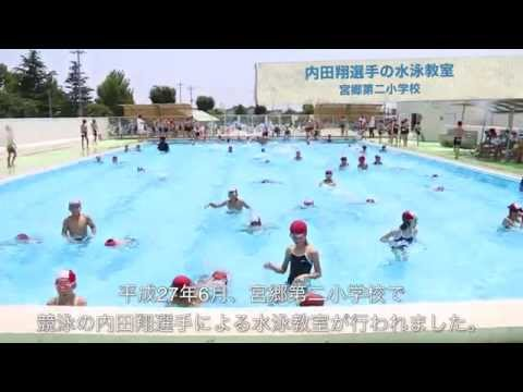 Miyagodaini Elementary School