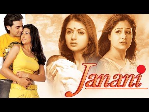 Janani Full Movie | Bhagyashree | Mohnish Bahl | Ayesha Julka | Bollywood Movie