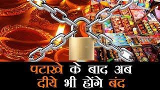 पटाखा व्यापारी बोले- हिंदुओं के त्यौहारों पर ही क्यों हैं सबकी टेढ़ी नजरें