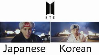 BTS - MIC Drop Japanese vs Korean | Comparison + Split Audio