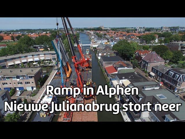 لحظة انهيار رافعة ضخمة على مبان سكنية في هولندا