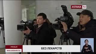 Итоговые новости 20 30 26 03 2018 г    Astana TV