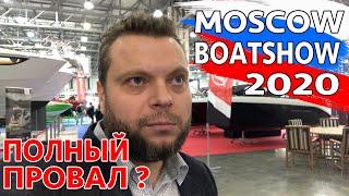 Случаи кражи лодок в инкино 2020г