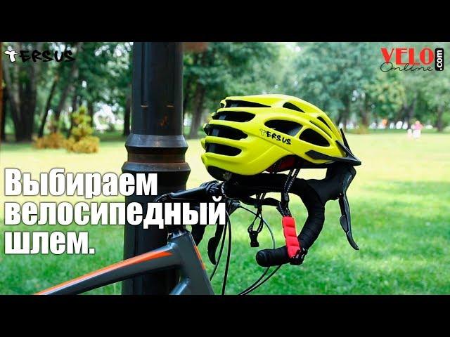 Видео Велосипедный шлем с визором Tersus ROCKET matt black-azure-coral