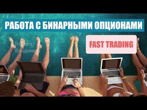 Как заработать биткоин через компьютер