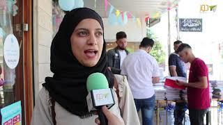 حملة لتبادل الكتب في طولكرم