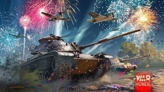 Видео стрим игры War thunder - Игрок Никита - 3 года. Играл около часа. War thunder игры для всех возрастов и поколений. Играйте вместе с наим - игру можно скачать по ссылке внизу.  War Thunder (с англ.—«Гром войны») — компьютерная