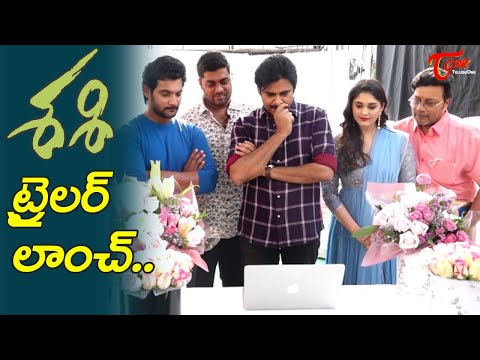 Shashi Movie Trailer launch by Pawan Kalyan Aadi Sai kumar TeluguOne Cinema