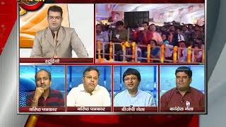News World Bat Mudde Ki रण में दिग्गज With Qumar Khan
