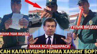 Шок! Ш.Мирзиёев Карорини Бу ДАН Ходими Бир Тийинга Олмас Экан!!!