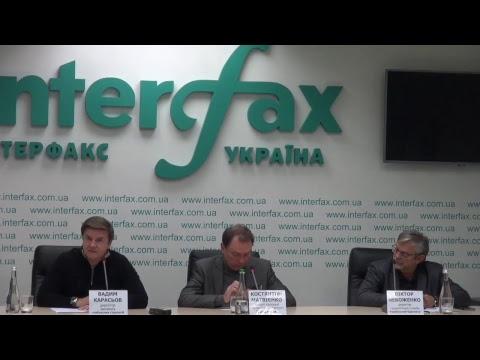 """Трансляция пресс-конференции на тему """"Украинская политика - традиционная турбулентность в ноябре"""""""