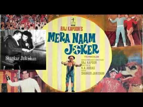Raj kapoor | Mera Naam joker | theme music | hd