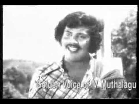 Sri Lankan Tamil Film Song - Ennangalale Iraivan Thane......