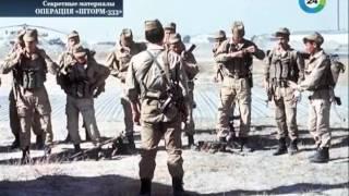 Зачем СССР начал войну в Афганистане