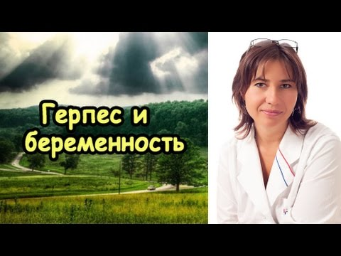 Лечение импотенции в перми