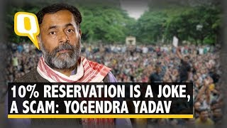 10% Reservation for Economically Weaker Upper Caste a Joke, a Scam: Yogendra Yadav   The Quint