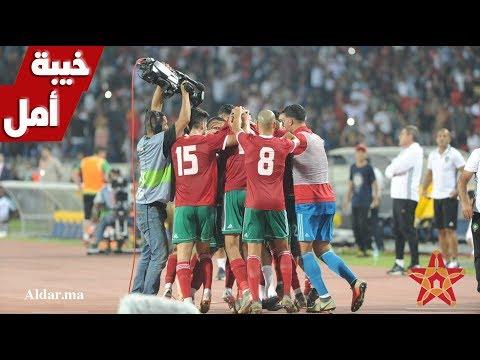 العرب اليوم - الجمهور المغربي يعرب عن غضبه من أداء المنتخب