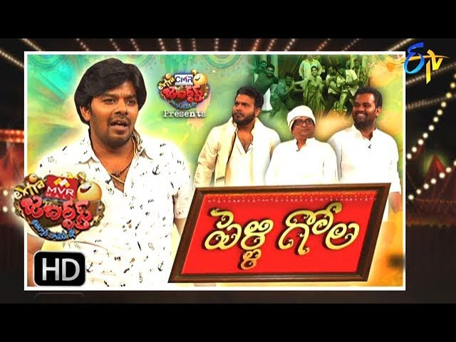 Extra Jabardasth – 22nd December 2017 – Full Episode | ETV Telugu | Sudigali Sudheer