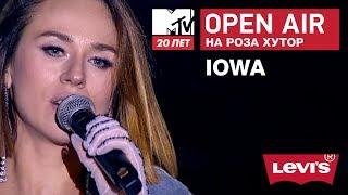 Open Air на Роза Хутор: IOWA
